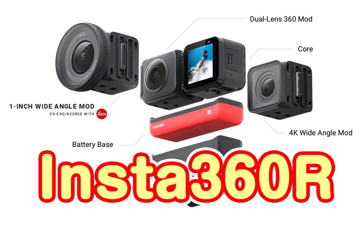 Insta360R