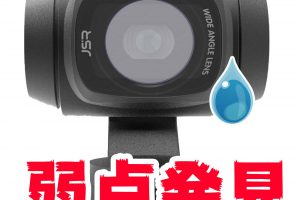 DJI Osmo Pocketの弱点
