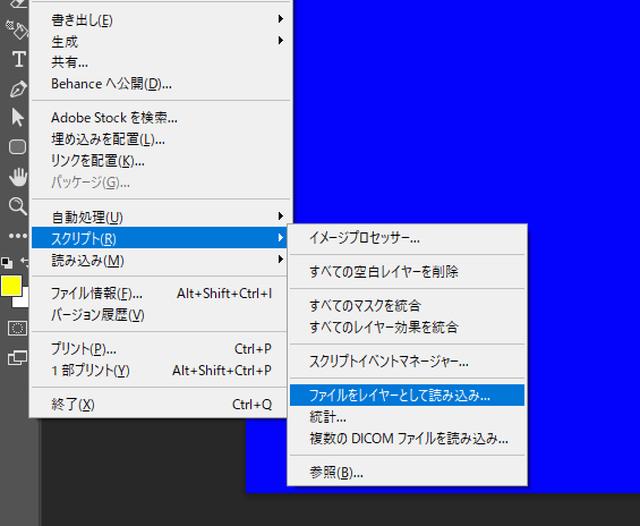 GIF動画